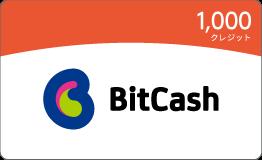BitCash 1000點